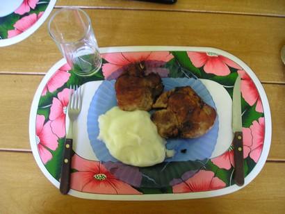 мясо свиное в мультиварке рецепты с фото