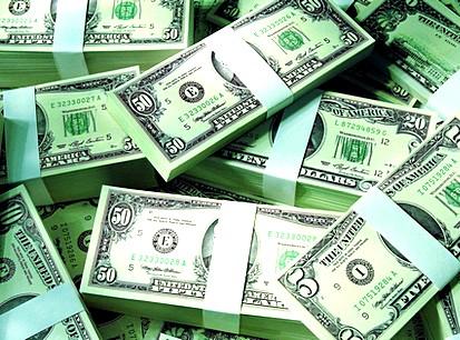 Где выгоднее обменять доллары